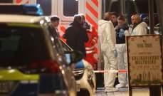 الإدعاء العام الالماني يتعامل مع هجوم مدينة هاناو على أنه عملية إرهابية
