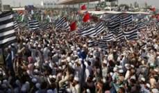 الآلاف يحتجون في باكستان على إعادة نشر رسوم النبي محمد بفرنسا