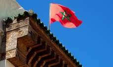 آلاف المغاربة يعتصمون في الرباط احتجاجاً على صفقة القرن