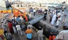 """العثور على السفينة """"عبري"""" بعد ثلاثة أيام من اختفائها في عرض البحر باليمن"""