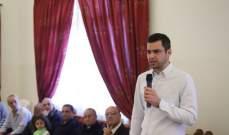 طوني فرنجية: نسعى لاسترداد دور لبنان الرائد بطاقات شبابه وموارده