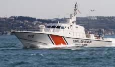 خفر السواحل التركي: مقتل 4 بعد غرق قارب مهاجرين قبالة ساحل غرب تركيا