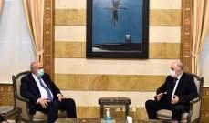 مخزومي زار فهمي وحيا الحكومة على قرارها بالتدقيق بميزانية مصرف لبنان