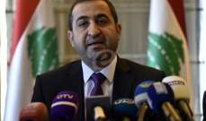 غسان عطا الله: الحملة على باسيل ضرب جديد للمؤسسات