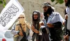 الداخلية الأفغانية: مقتل 30 من  طالبان نتيجة عملية أمنية في ولاية بغلان