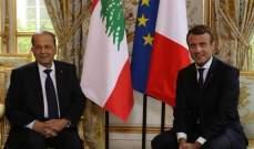 ماكرون عقب وصوله الى بيروت: لبنان ليس وحيداً