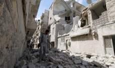 التايمز: حلب تحترق