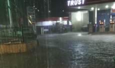 النشرة: وصول العاصفة الى مناطق النبطية مصحوبة بامطار غزيرة وتدني بدرجات الجرارة
