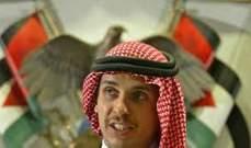 """أ ف ب: الأمير حمزة بن الحسين يقول في تسجيل صوتي """"لن ألتزم بالأوامر"""""""