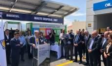 جريصاتي دشن أول محطة صديقة للبيئة: لبنان ذاهب لايام افضل واكثر اخضرارا