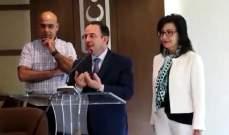 كيدانيان رعى حفل تخريج وتسليم شهادات لادلاء سياحيين