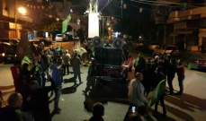 النشرة: أنصار أمل نظموا مسيرة سيارة جابت شوارع بلدة حارة صيدا تضامنا مع بري