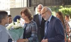 شهيب وملكة السويد اطلقا برنامج 4Z لمواجهة التنمر بين التلامذة