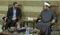 صفي الدين استقبل مفتي صور الشيخ مدرار الحبال