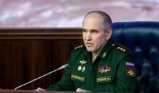 مسؤول روسي:واشنطن حرضت النصرة على مهاجمة الشرطة العسكرية الروسية في إدلب