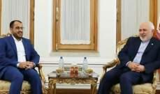 ظريف دعا لوقف الحرب وإنهاء الحصار المفروض على اليمن سريعا: طريق الحل سياسي