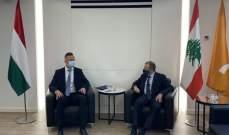 وزير خارجية هنغاريا: لن ندعم التصورات التي تضر بأكبر حزب لبناني يمثل المسيحيين