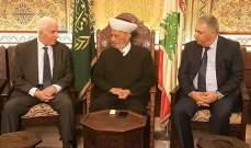 المفتي دريان التقى منظمة التحرير الفلسطينية وحركة فتح