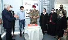 """افتتاح وحدة الأمراض المعدية بمستشفى """"اللبناني الجعيتاوي"""" برعاية قائد الجيش"""