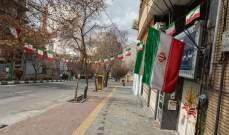تسمم أكثر من 100 شخص جراء انفجار كبسولة لغاز الكلور في إيران