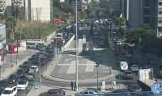 حركة المرور كثيفة من العدلية باتجاه بولفار بيار الجميل