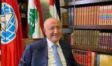 العريضي: ذاهبون لفوضى أخطر والعقوبات كذبة وفريق عون والحريري يتحملان مسؤولية الفشل