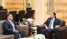 مصادر الشرق الأوسط: الحريري أبلغ ابراهيم مجموعة أفكار للبدء بمهمة جديدة لحلحلة الأزمة