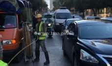 التحكم المروري: اشغال عند تقاطع اده - روما الحمرا تسبب بازدحام مروري