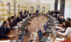 بدء جلسة مجلس الوزراء في القصر الجمهوري