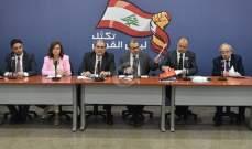 تكتل لبنان القوي دعا الحريري لتقديم صيغة حكومية تستوفي شروط الميثاق والدستور