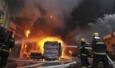 انفجار قوي في مصنع كيمياويات يهز شرق الصين وحصيلة الإصابات غير معروفة