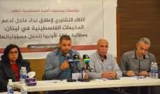 """""""نبع"""" تدعو """"الاونروا"""" الى تحمل مسؤلياتها تجاه الفلسطينيين"""