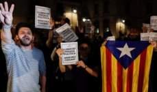 رئيس إقليم كتالونيا يهدد بإعلان الانفصال إذا سحبت مدريد صفة الحكم الذاتي عن الإقليم