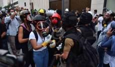 تجمعان في وسط بيروت الأول رافض لتكليف الحريري وآخر من مناصريه