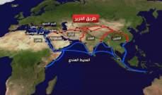 """مبادرة بكين لتحقيق """"طرق الحرير الجديدة"""" تصطدم بعقبة منطقة شينجيانغ"""