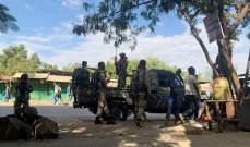 حكومة إثيوبيا الاتحادية تعتزم إقامة إدارة انتقاليةبأجزاء من ولاية تيغراي بشمال البلاد