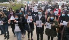 اعتصام لطلاب الآداب باللبنانية بزحلة للمطالبة بإنشاء جسر للمشاة بعد مقتل طالبة