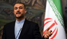 عبداللهيان: الشركات الايرانية مستعدةلبناء معملين لانتاج الطاقة الكهربائية في بيروت والجنوب خلال 18 شهرا