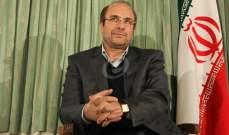 رئيس البرلمان الايراني: العدو لا يندم إلا برد فعل قوي