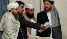 رئيس وفد طالبان: نتائج محادثاتنا مع الولايات المتحدة ناجحة