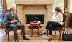 محافظ بعلبك الهرمل استقبل سفيرة فرنسا على رأس وفد وبحث بسبل التعاون