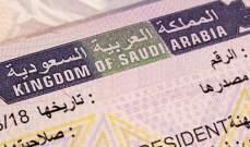 المؤسسة الفلسطينية:حرمان حملة الوثائق من تأشيرات الحج يتعارض مع القانون الدولي للاجئين