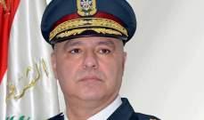 قائد الجيش يبحث مع قاضي التحقيق العسكري شؤوناً قضائية