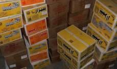 مديرية الجمارك في طرابلس ضبطت فان محمّل بصناديق السردين الأجنبي المهرب