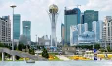 إنطلاق الجولة الـ12 من محادثات أستانا حول سوريا في كازاخستان