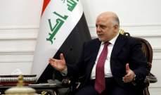 العبادي يتعهّد الاقتصاص من عناصر في داعش متورطين باعدام رهائن