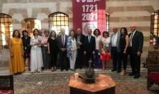 إقامة معرض الفن الجريح في قصر دبانة بصيدا من 1 حزيران حتى 3 تموز المقبل