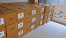 """جمعية """"من حقّي الحياة """" وزعت 200 حصة غذائية في قضاء جبيل"""