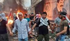 النشرة: الاضراب الشامل والاقفال التام يشل مخيم عين الحلوة لليوم السابع