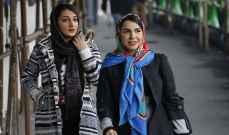 الحكومة الايرانية ستخصص ثلث المناصب الإدارية في البلاد للنساء